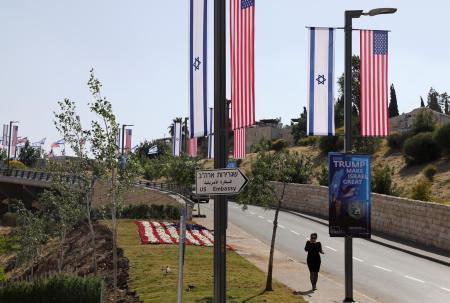 us-embassy-jerusalem