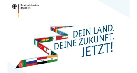 2228964_ca-se-passe-en-europe-amer-cadeau-de-noel-du-ministere-allemand-de-limmigration-aux-migrants-web-tete-060317131150